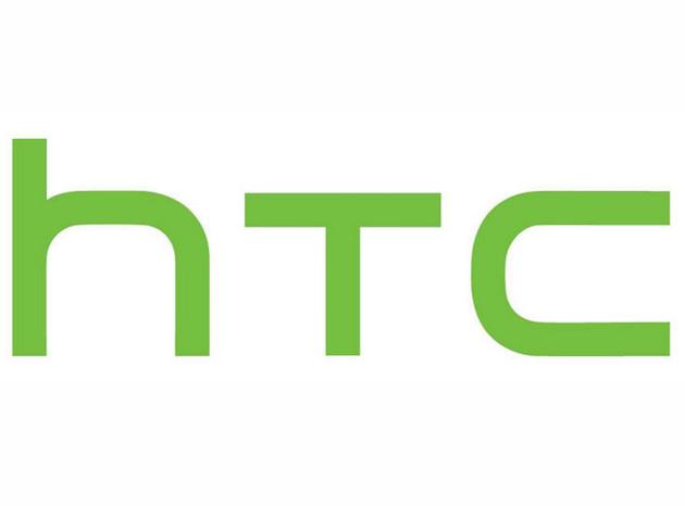marque HTC
