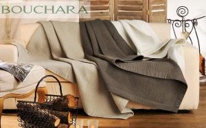 Bouchara_44345.jpg